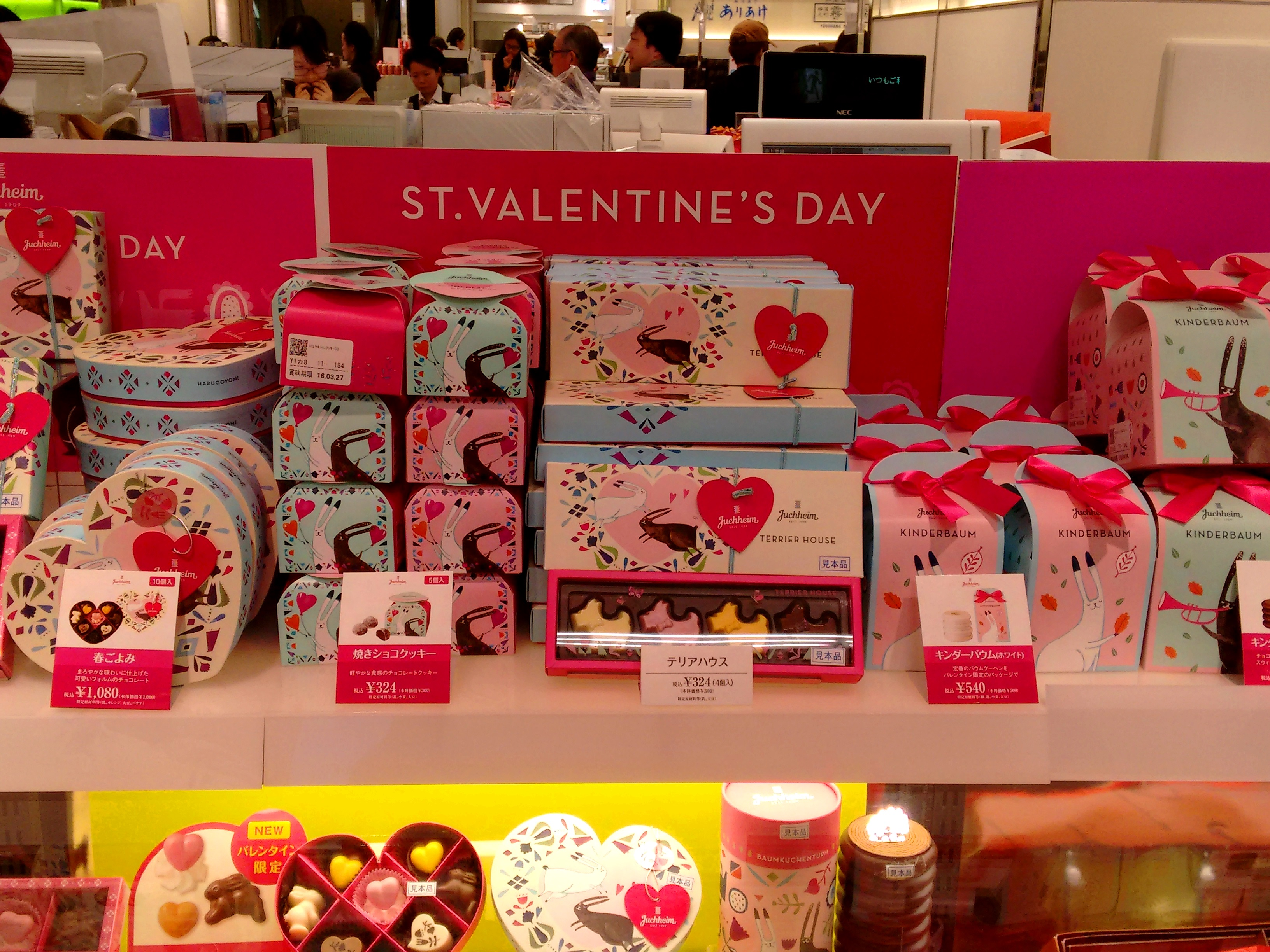 If You Happen To Be A New Foreign Guy In A Japanese Office, Do Not Get Too  Excited When Numerous Ladies Will Be Bringing You Chocolate On St.  Valentineu0027s ...
