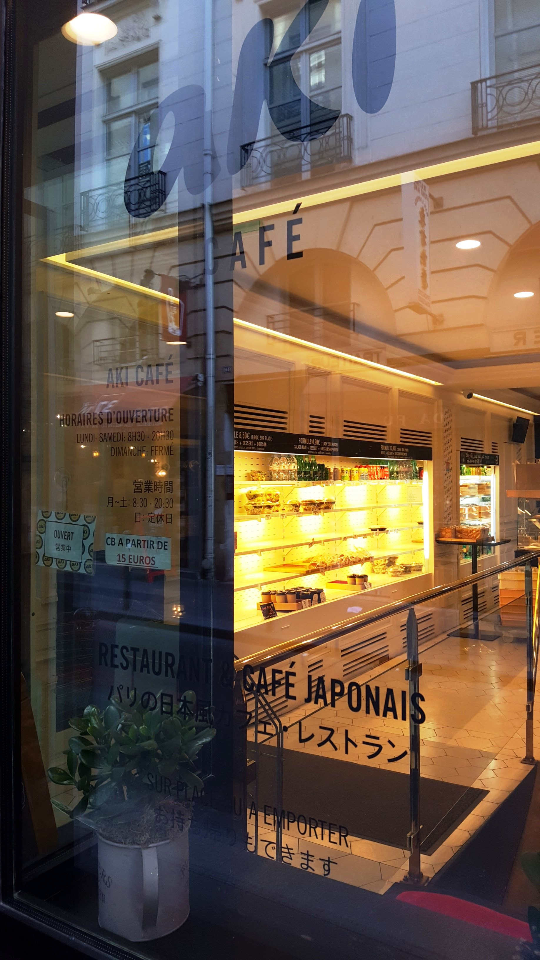 Aki Cafe Rue Saint Anne